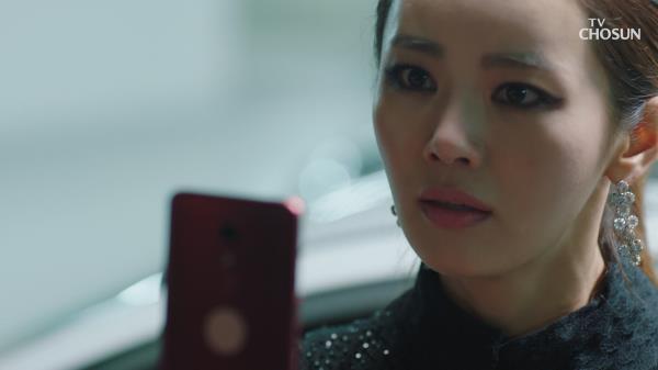성훈 불륜 발각!! 서브 폰 발견한 이가령..ㄷㄷ TV CHOSUN 20210124 방송