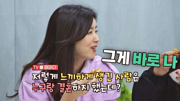 (가진 자의 여유😎) 남편 한재석이 느끼하다는 박솔미   JTBC 210124 방송