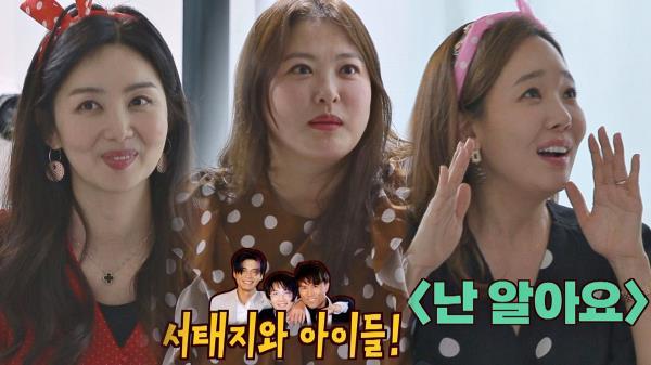 DJ 효와 함께하는 흥 폭발🔥 노래 제목 맞추기♬   JTBC 210124 방송