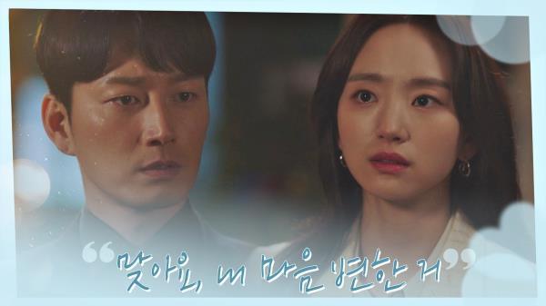 이현욱에게 변한 마음을 확실하게 전한 원진아 | JTBC 210126 방송