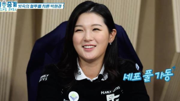 박현경이 말하는 '절친 라이벌' 임희정
