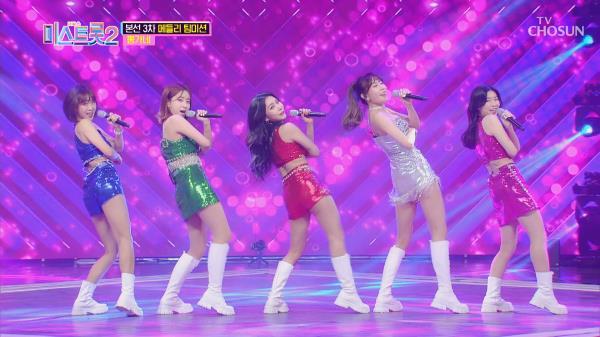 '대박 날 테다'♬ 뽕가네🤩 클럽 오-픈! 다같이 '엉덩이'♪ 쉐키~ 쉬킷~ TV CHOSUN 210128 방송