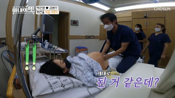 ✧경축✧ 3차 시도 끝에 엉또 회전 시술 大성공! TV CHOSUN 210202 방송