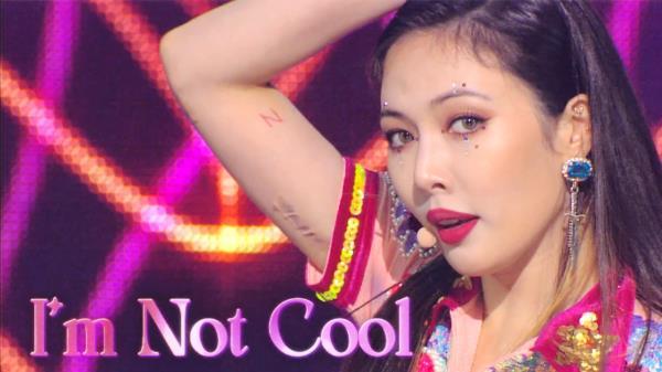 '현아'의 독보적인 아우라! 'I'm Not Cool'