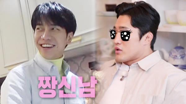 '재간둥이' 이승기, 김동현 향해 건강식 선사