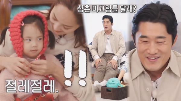 김동현, 천사 로린의 격한 손절에 당황한 할미♡