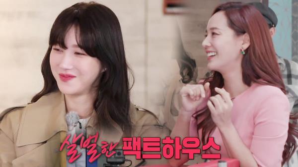 [2월 21일 예고] 유진×김소연×이지아, 그녀들의 이중생활?!