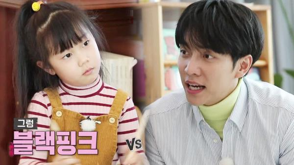 '아빠 미소' 이승기, 7살 로희 향한 꿀 잼 질문 공세!