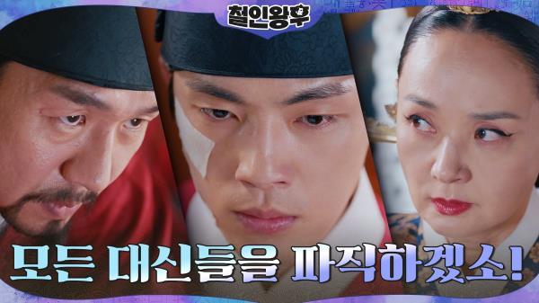 작전명 주작! 완벽하게 본캐 드러낸 김정현의 사생결단 | tvN 210123 방송