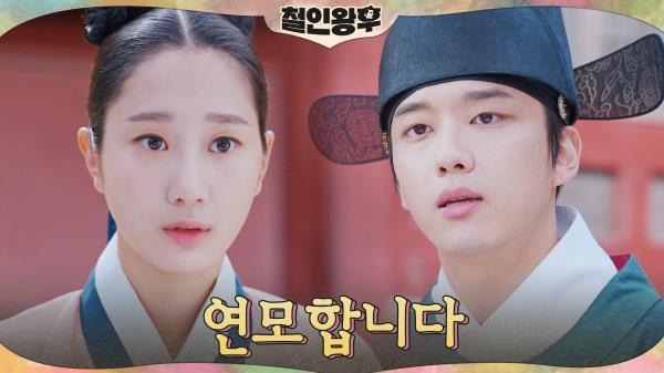 유영재의 돌직구 고백에 돌아온 채서은의 대답 | tvN 210123 방송