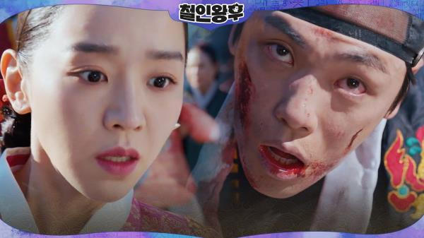 [심멎엔딩] 김정현, 폭발로 정신잃었다! 달려가는 신혜선을 막은 건...?! | tvN 210117 방송