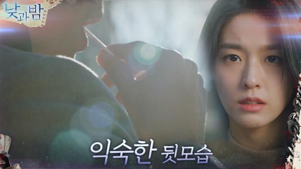 [최종엔딩] 김설현의 눈에 띈 익숙한 뒷모습! 그가 살아있다? | tvN 210119 방송