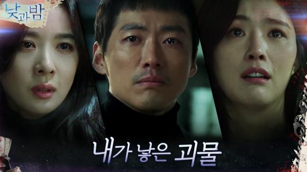 남궁민의 눈물... 자식마저 실험체로 만든 안시하에 격한 동요! | tvN 210119 방송