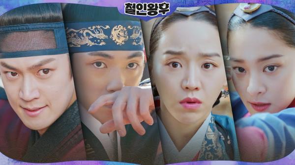 [복수엔딩]신혜선X김정현에게 복수의 칼 겨눈 나인우X설인아 | tvN 210116 방송