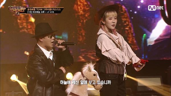 [6회] '순회 공연 왔습니다' 머쉬베놈 X 미란이 @음원 배틀 | Mnet 201120 방송