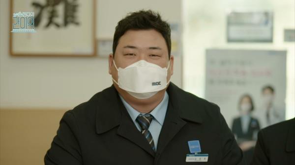 [제작발표회] '손현주의 간이역' 출연진들의 마지막 인사!, MBC 210227 방송