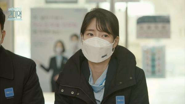 [제작발표회] 💡프로그램에 참여한 소감?, MBC 210227 방송