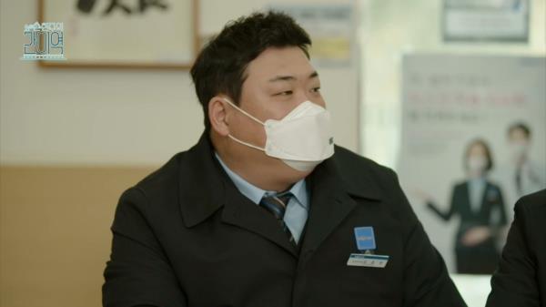 [제작발표회] 손현주 역장의 장점과 단점은?! 🤣🤣, MBC 210227 방송