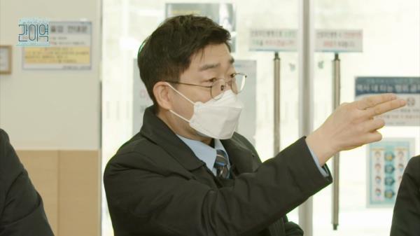 [제작발표회] 손현주, 거지짤을 뛰어넘는 짤 가능할까?, MBC 210227 방송