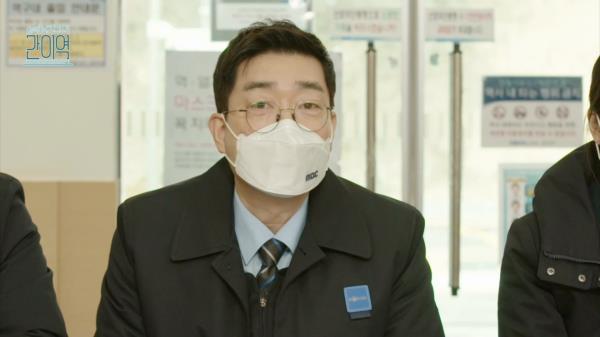 [제작발표회] 데뷔 30년만에 자신의 이름을 건 프로그램을 진행한 소감은?, MBC 210227 방송