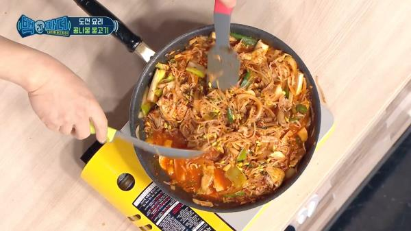 [레시피 몰아보기] '콩나물불고기' 레시피 모음.zip, MBC 210220 방송
