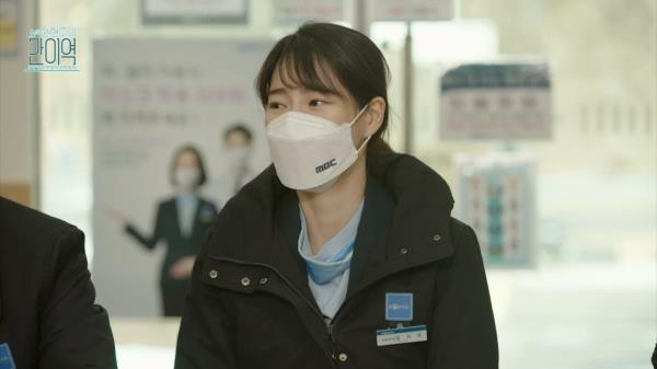 [제작발표회] 주명수PD가 손현주&임지연&김준현을 선택한 이유는?, MBC 210227 방송