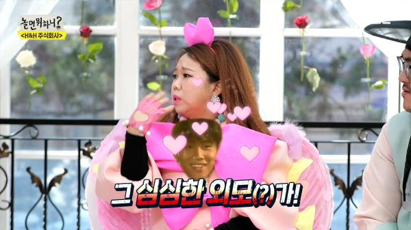 들이대자의 첫사랑은 차태현?! 심심한(?) 외모로 여학생들을 울린 남자♨ , MBC 210227 방송