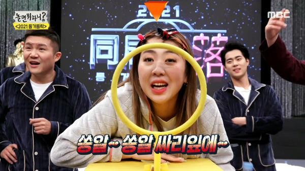 """""""목이 너무 잠겼잖아요옹.."""" 이영지의 거친 목소리😜팀킬하는 탁재훈!, MBC 210227 방송"""