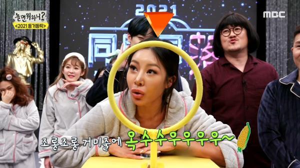 """""""싸리잎에~ 은구우수우울~🎤"""" 제시의 R&B 버전 구슬비♬, MBC 210227 방송"""