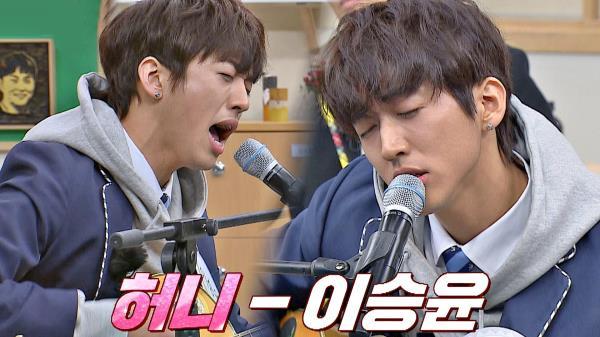 심사위원들을 단번에 홀렸던 이승윤의 밀당 甲 무대❣️ 〈허니〉♬ | JTBC 210227 방송