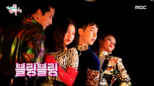 조권의 레전드 퍼포먼스💓 조권과 CLC 승연의 아찔한 힐 댄스👠 , MBC 210227 방송