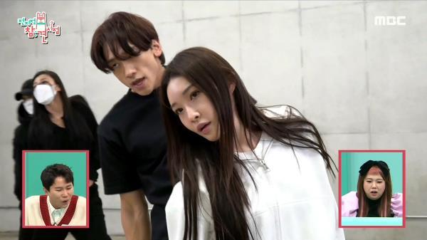 ※최초 공개※ 비 & 청하의 역대급 퍼포먼스! <WHY DON'T WE> 연습 현장!, MBC 210227 방송