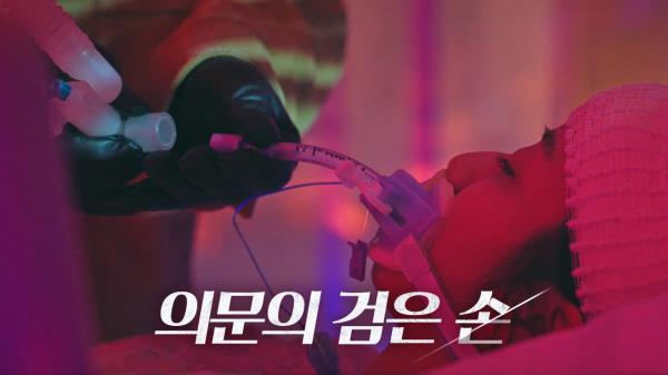 [충격] 김현수, 산소호흡기 빼낸 의문의 인물에 의해 사망