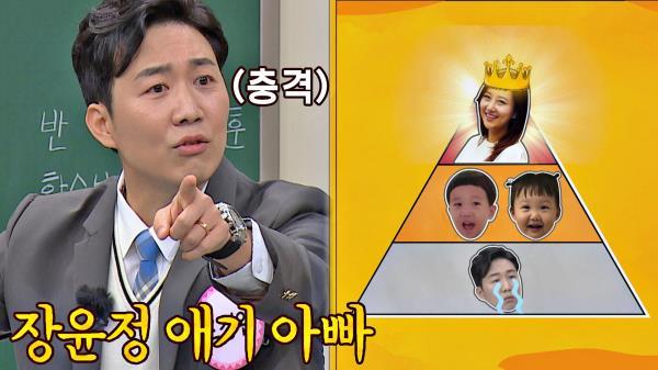 길가에서 '장윤정 아들·딸의 아빠'로 불린 도경완(=인지도 최하위..?!) ㅋㅋㅋ | JTBC 210306 방송