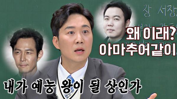 천의 얼굴 가진 도경완의 성대모사 (싱크로율 무엇😲?) | JTBC 210306 방송