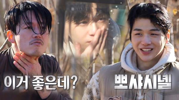 장혁×강다니엘, '따뜻' 정글 노천탕에 대만족☆