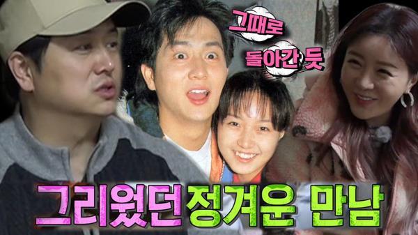 """""""보고 싶었어"""" 김찬우, 이의정에 연락 못한 사연☆"""
