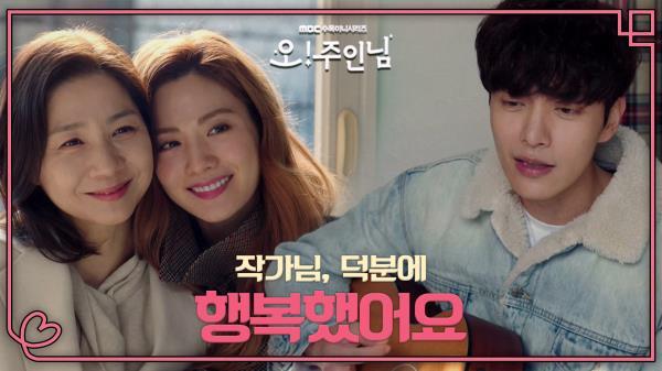 """""""신청곡!"""" 즉흥 기타 연주+노래까지 완벽 소화하는 이민기✨, MBC 210401 방송"""