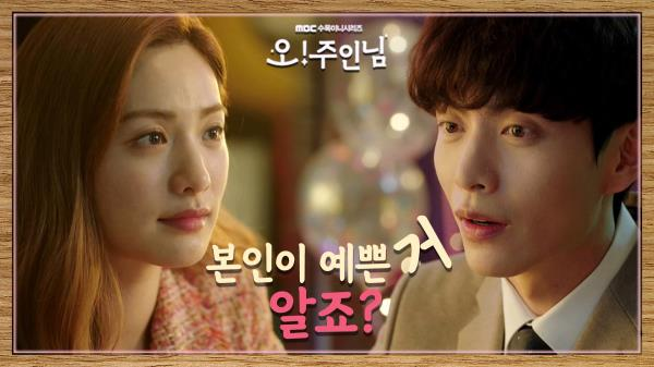 """""""왜 배우가 됐어요?"""" 나나가 배우가 된 이유, MBC 210408 방송"""