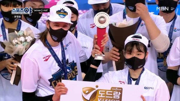 러츠 선수와 공동 MVP! MBN 210408 방송