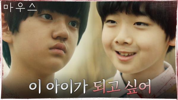 김강훈의 피투성이 손 걱정해준 유일한 아이 '내가 안 무서워?' | tvN 210408 방송