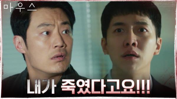 이승기 자수로 찾아간 현장, 모든 흔적이 사라졌다!! 뇌 수술의 후유증...?! | tvN 210408 방송
