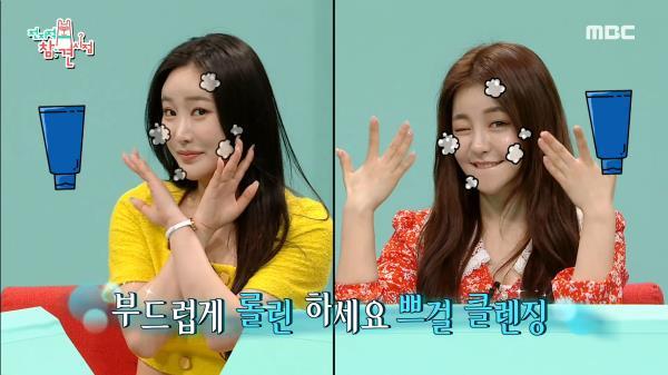 쁘걸이 광고주의 연락을 기다립니다♡ 중독성 甲 CM송 롤린♬, MBC 210410 방송