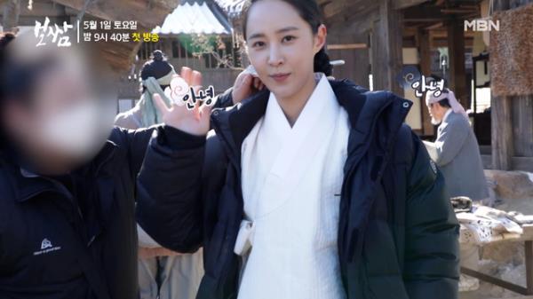 [메이킹] 정일우와 유리의 역사적인 첫 만남! <보쌈 - 운명을 훔치다> 첫 촬영 현장 MBN 210501 방송