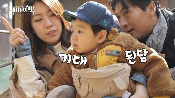 담호 0순위 최애 기린🦒♡ 실물은 최악?! TV CHOSUN 210413 방송