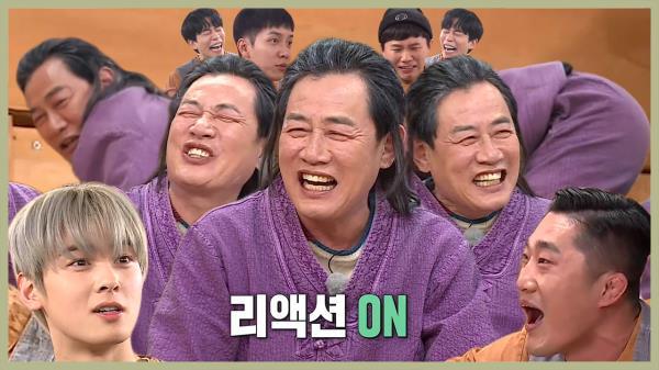 [스페셜] '예능 사부' 이경규, 살신성인 리액션 전수 모음 ZIP ☆