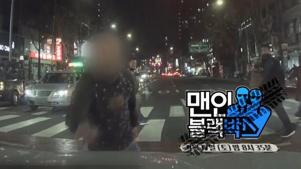 [4월 17일 예고] 도로 위 황당 사건, 속옷 바람으로 드러눕는 보행자!
