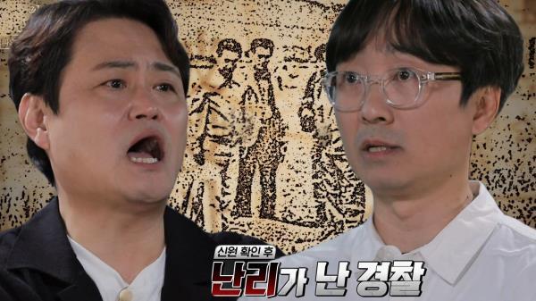 """""""경찰 가족을 건드려?"""" 1972년 춘천에서 일어난 살인사건!"""