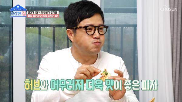 해산물과 채소가 어우러진 맛있는 건강한 밥상 TV CHOSUN 20210503 방송