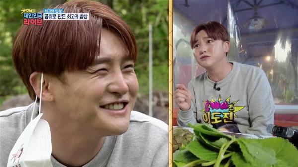 산나물의 제왕☆ 곰취로 만든 지리산 최고의 밥상♨ (ft.돼지고기랑 찰떡궁합) | KBS 210505 방송